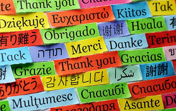 Thank+You+Word+Cloud+printed+on+colorful++paper+different+languages